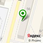 Местоположение компании АльфаКосметик