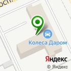 Местоположение компании СИБИА-ТРЕЙНИНГ