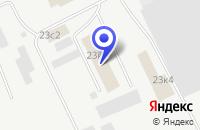 Схема проезда до компании СТРОЙИНТЕРЬЕР в Кургане