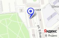 Схема проезда до компании КЛУБ КРАСОТЫ И ЗДОРОВЬЯ РОССИЯНКА в Кургане