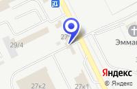 Схема проезда до компании ТРАНСПОРТНАЯ ФИРМА СТРОЙТРАНСПОРТ в Кургане