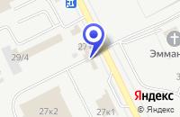 Схема проезда до компании МАГАЗИН ДЕНИСОВ ИГОРЬ МИХАЙЛОВИЧ в Кургане