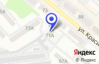 Схема проезда до компании ПСИХОЛОГИЧЕСКИЙ ЦЕНТР ЛОТОС в Кургане