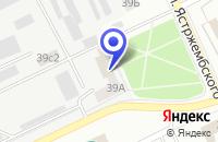 Схема проезда до компании ТФ АГРОСОЮЗ в Кургане