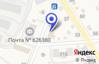Схема проезда до компании БАНКОМАТ СБЕРБАНК РОССИИ в Исетском