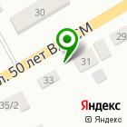 Местоположение компании ВИЗИТ-Б