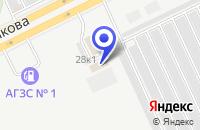 Схема проезда до компании СтандартАвто в Кургане