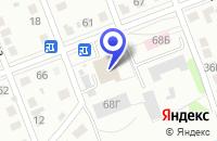 Схема проезда до компании МЕЛЬНИЧНЫЙ КОМПЛЕКС ПИКАП в Кургане