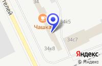 Схема проезда до компании МАГАЗИН ПОСУДЫ ЯРОСЛАВЦЕВА И.Р. в Кургане