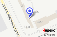 Схема проезда до компании МОРГ БЮРО СУДЕБНО-МЕДИЦИНСКОЙ ЭКСПЕРТИЗЫ КУРГАНСКОЙ ОБЛАСТИ в Кургане