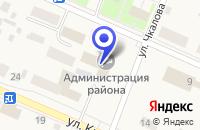 Схема проезда до компании ОТДЕЛ N 9 УФК ПО ТЮМЕНСКОЙ ОБЛАСТИ в Исетском