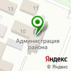 Местоположение компании Администрация Исетского муниципального района