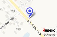 Схема проезда до компании ТФ ПРОМЭНЕРГОКОМПЛЕКТ в Кетово