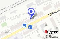 Схема проезда до компании КВАРТИРНОЕ БЮРО в Кургане