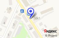 Схема проезда до компании МАГАЗИН ПОСУДЫ И БЫТОВОЙ ХИМИИ НАДЕЖДА в Исетском