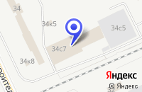 Схема проезда до компании Шины из Японии в Кургане