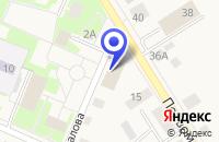 Схема проезда до компании ОБУВНАЯ МАСТЕРСКАЯ в Исетском