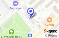 Схема проезда до компании СТРАХОВАЯ КОМПАНИЯ РОСГОССТРАХ в Кургане