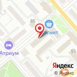 Медико-санитарная часть МВД России по Курганской области