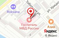 Схема проезда до компании Merci в Архангельске
