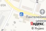 Схема проезда до компании Qiwi в Кетово