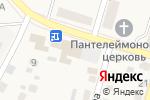 Схема проезда до компании КБ Кетовский в Кетово