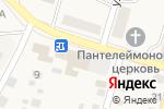 Схема проезда до компании Фонд социального страхования РФ в Кетово