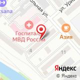 ООО Огонек