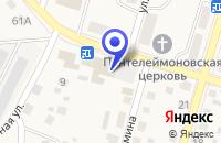 Схема проезда до компании ПРОМТОВАРНЫЙ МАГАЗИН БОТНИКОВ Г.В. в Кетово