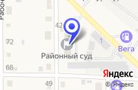 Схема проезда до компании КЕТОВСКИЙ ГОРОДСКОЙ СУД в Кетово