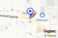 Схема проезда до компании АВТОВОКЗАЛ в Исетском