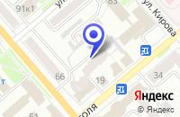 Схема проезда до компании СТРАХОВАЯ КОМПАНИЯ ЮЖУРАЛ-АСКО в Кургане