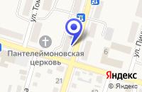 Схема проезда до компании СТРАХОВОВЕ АГЕНТСТВО СУРГУТ-ПРИРОДА в Кетово