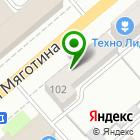 Местоположение компании АксTV