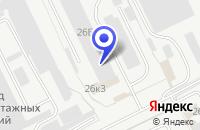 Схема проезда до компании САЛОН СОТОВОЙ СВЯЗИ ЕВРОСЕТЬ-ЕКАТЕРИНБУРГ в Кургане
