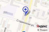 Схема проезда до компании СТРОИТЕЛЬНАЯ ФИРМА СИБИРЬЭЛЕКТРО в Кетово