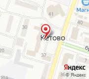 Администрация Кетовского района