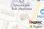 Схема проезда до компании Управление пенсионного фонда России в Кетовском районе (межрайонное) в Кетово