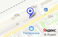 Схема проезда до компании МОНТАЖНАЯ ФИРМА ЯКОВЛЕВ в Кургане