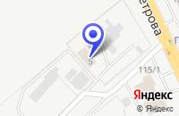 Схема проезда до компании МУП ПТФ МЕРКУРИЙ в Кургане