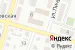 Схема проезда до компании Отдел МВД России по Кетовскому району в Кетово
