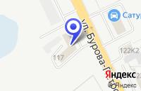Схема проезда до компании ИНСТРУМЕНТ45.РФ в Кургане
