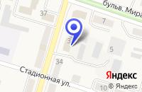 Схема проезда до компании НОТАРИУС ФЕДОТОВА В.А. в Кетово