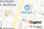 Схема проезда до компании Канистра в Кетово