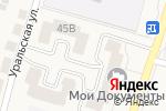 Схема проезда до компании Эверест в Кетово