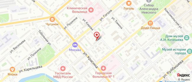 Карта расположения пункта доставки Курган Урицкого в городе Курган