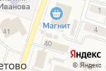 Схема проезда до компании Фруктомания в Кетово