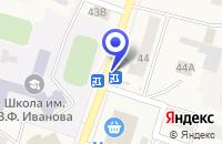 Схема проезда до компании ИНВЕСТИЦИОННАЯ КОМПАНИЯ ИСТ КЭПИТАЛ в Кетово