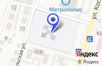 Схема проезда до компании ДЕТСКИЙ САД СВЕТЛЯЧОК в Кетово
