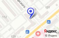 Схема проезда до компании МАГАЗИН ЖЕНСКОЙ ОДЕЖДЫ ГЛАНС в Кургане